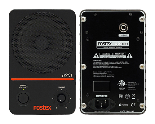 Fostex 6301N/B powered Installation Speaker