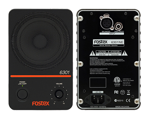 Fostex 6301N/E powered Installation Speaker